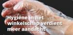 Handschoenen bij AGF-schap 'vergezocht'?